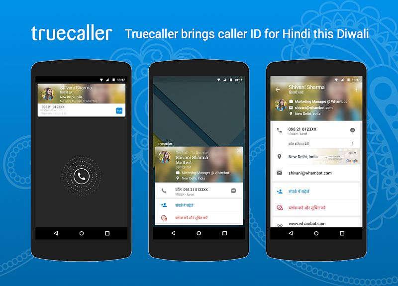 Truecaller App