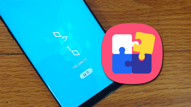 Latest Samsung Good Lock updates squash bugs and add a few new features [APK Download]